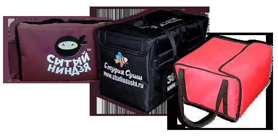 b4750723a9e5 Термосумки для доставки еды: сумки для пиццы, сумки для роллов ...